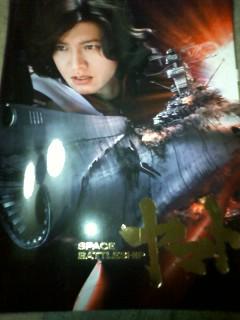 『Space Battleship ヤマト』