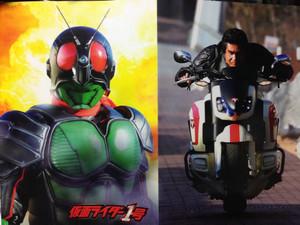 Masked_rider_1_01