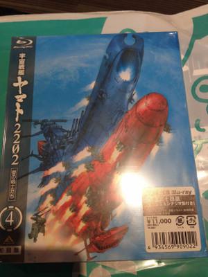 Yamato22020403